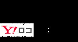 Rettyページ内のお店のテキストメニュー&Retty050番号がYahoo!ロコ上に自動連携されます。