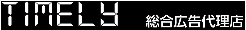 top-text-logo